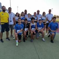 Πανελλήνιο Πρωτάθλημα Κ16